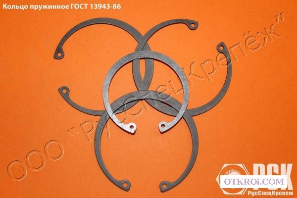 Кольцо пружинноe гост 13943-86.
