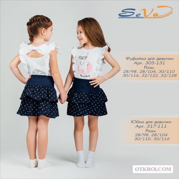 Детская одежда оптом от производителя