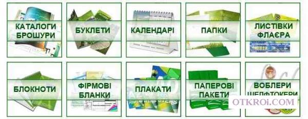 Поліграфія Київ.  Друк календарів 2018.  Друкарня.