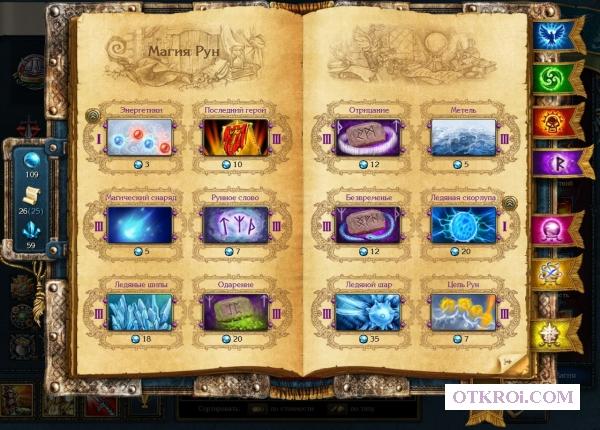 Магия в Перми,  приворот по фото,  магия по фото,  любовная магия,  рунная магия,  коррекция ситуаций с помощью карт таро,  рунн