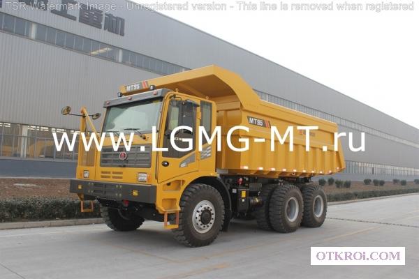 Карьерный самосвал LGMG MT95