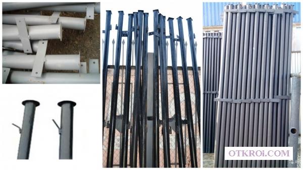 Столбы металлические от изготовителя