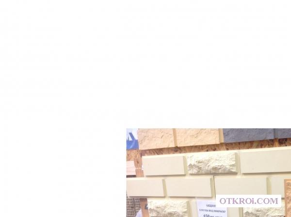 """Новинка от компании производителя фасадной плитки """"Плитка """"Каньон"""" под покраску"""""""