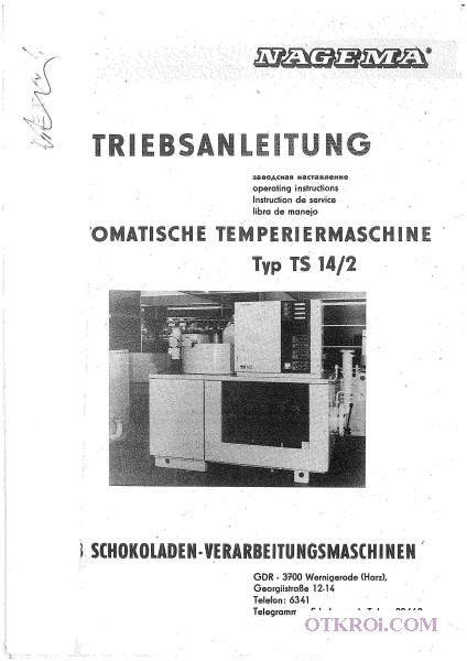 Ts-14 nagema темперирующая машина
