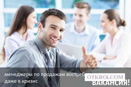 Компания ООО Оптимус (Mining Group)  Набирает сотрудников на работу