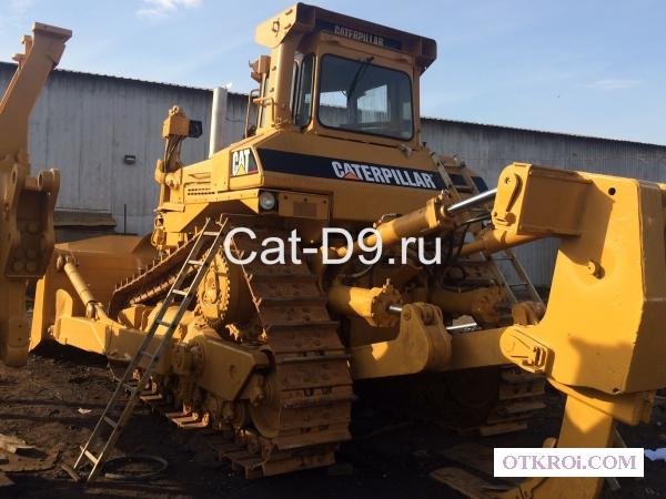 Бульдозер Cat D9R