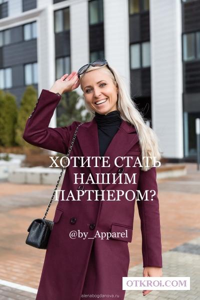 Пальто для тех,  кто ценит вкус.