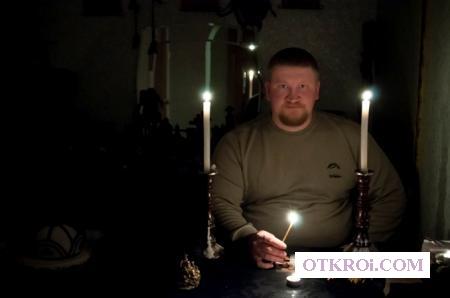 Приворот в Калининграде.  Гадание в Калининграде.  Помощь мага.  Любовная магия