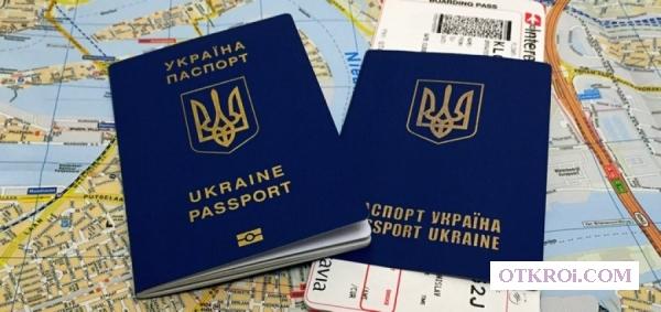Паспорт  Украины,  загранпаспорт,  IDкарта
