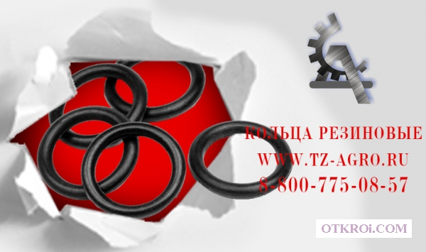Кольца силиконовые уплотнительные