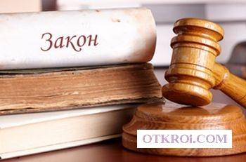 Юрист Новокузнецк юридическое обслуживание организаций юрист Новокузнецк