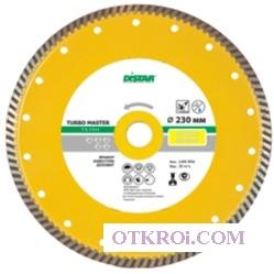 1A1R 125х2, 2х8х22, 23 Turbo Master, круг алмазный отрезной (сухой рез) (С)