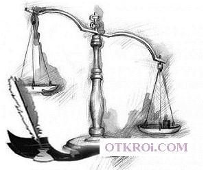 Юрист Новокузнецк регистрация,    реорганизация,    ликвидация,    сопровождение проверок