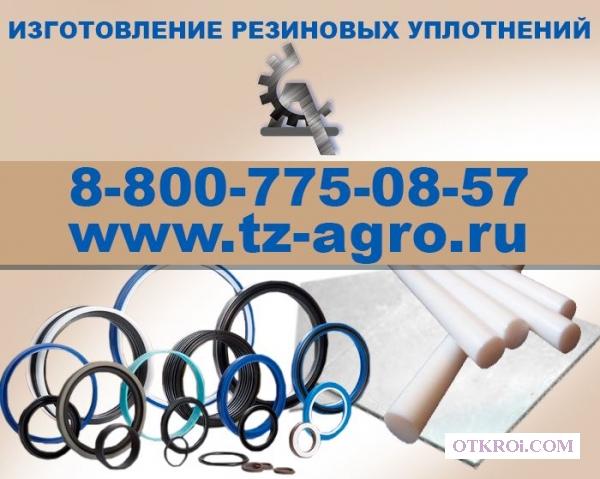Изготовление прокладок в москве