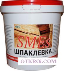 """Шпаклевка по дереву """"SMEs"""""""