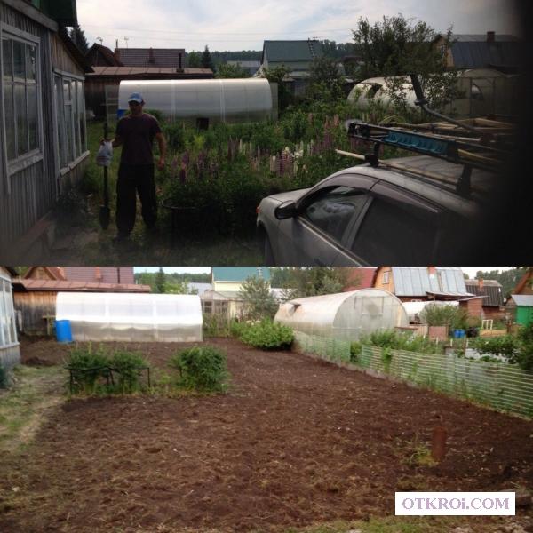 Вспашка земли в Новосибирске.  Устройство газона.  Покос травы