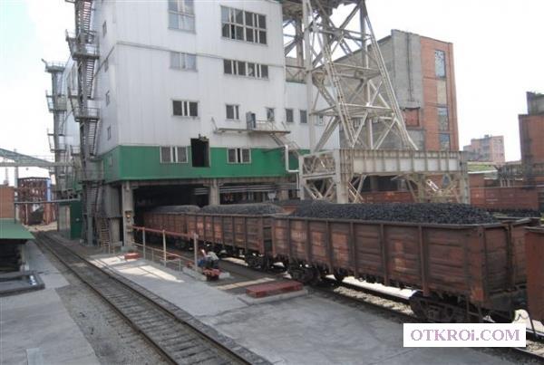 Поставка угля для промышленных нужд предприятий и населения