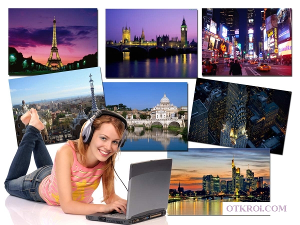 Онлайн курсы иностранных языков