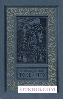 Книги серии библиотека приключений и научной фантастики.