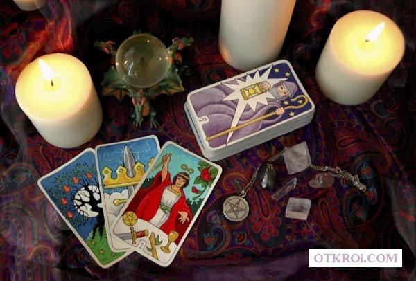 Магия в Курске,  приворот по фото,  магия по фото,  любовная магия,  рунная магия,  коррекция ситуаций с помощью карт таро,  рун