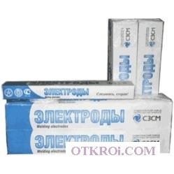 Комсомолец-100 д 4 мм, электроды для сварки меди, СЗСМ