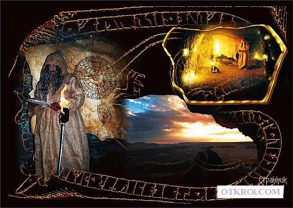 Беслан приворот,  восстановление брака,  любовная магия,  натальная карта,  сексуальная магия,  сексуальный приворот,  обряды на
