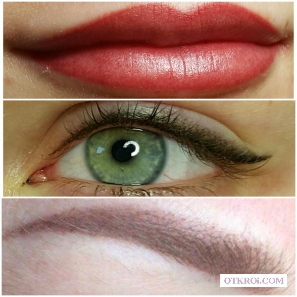 Перманентный макияж качественно, лазерное удаление