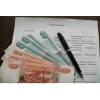 Подберем лучший вариант кредита,  подходящий именно Вам