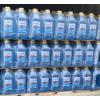 Стеклоомывающая жидкость Незамерзайка (Омывайка)  ОПТ Суперцена