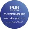 Обучение удалению вмятин без покраски в Екатеринбурге