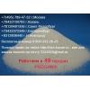 Флокулянт Fennopol K506