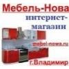 """Интернет-магазин """"Мебель-Нова"""""""