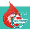 Независимая лаборатория «Прогрессивные Медицинские Технологии»