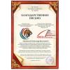 """""""Защитное вождение"""" для корпоративных клиентов.  Обучение,  сертификация"""