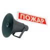 Монтаж противопожарных систем недорого в Москве и МО. Проект бесплатно.