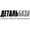 Продажа оригинальных запчастей ВАЗ с быстрой доставкой