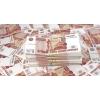Ломбард Единство в Сочи - финансовая помощь под залог