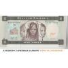 Распродажа коллекционных банкнот на сайте Все банкноты коллекционные от 20 до 300 рублей. Отправка в течени