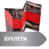 Поліграфія в Україні.  Дешеві ціни в Києві.  Дизайн.