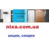 Входные двери Харьков от производителя