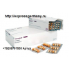 Боцепревир 200 мг цена в Москве