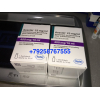 Авастин 400 мг цена в России
