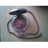 Карманные часы Молния.