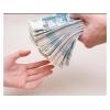 Оперативная помощь в получении кредита.   100% Одобрение