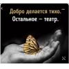 Адвокатская и Юридическая помощь в С-Петербурге и Лен. области