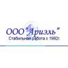 Продажа и установка пластиковых окон в Сочи и Краснодарском крае.