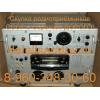 Радиостанции,  радиоприёмники военные,  промышленные СССР.