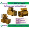 Трехфазные синхронные электродвигатели с возбуждением от постоянных магнитов