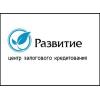 Кредиты под залог недвижимости в СПб.  Одобряем 99% заявок