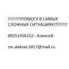 Честный кредит без предоплаты. РФ.